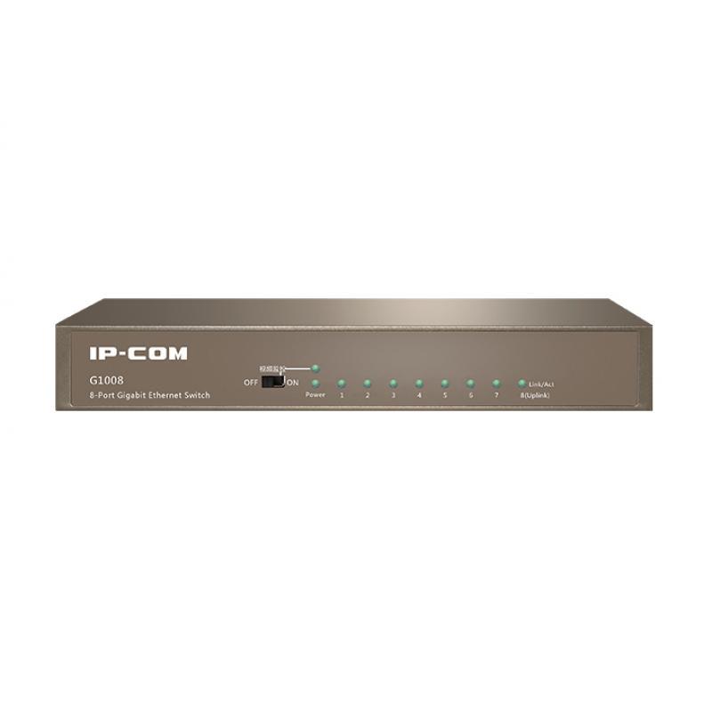 IP-COM G1008 千兆交换机