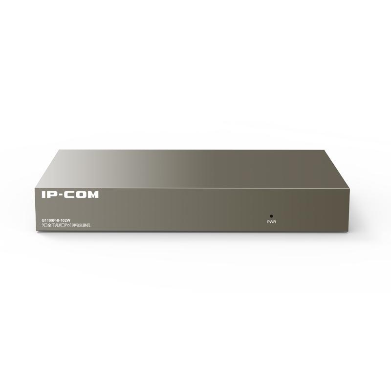 IP-COM G1109P-8-102W 千兆PoE交换机